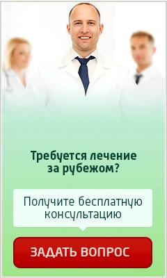 Тромбоз воротной вены и цирроз печени